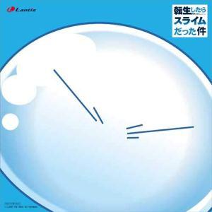 Tensei_Shitara_Soundtrack_Datta_Ken